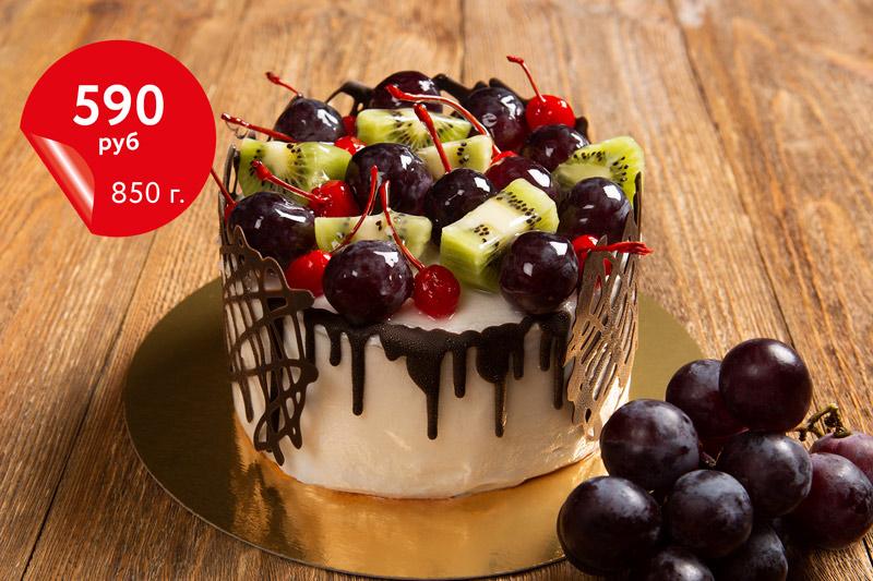 Купить торт «Фруктовый Микс»