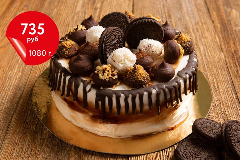 Купить торт «Кофе Мокко»