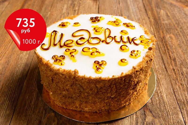 Купить торт «Медовик»