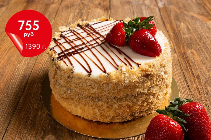Купить торт «Сметанник» 1,3кг